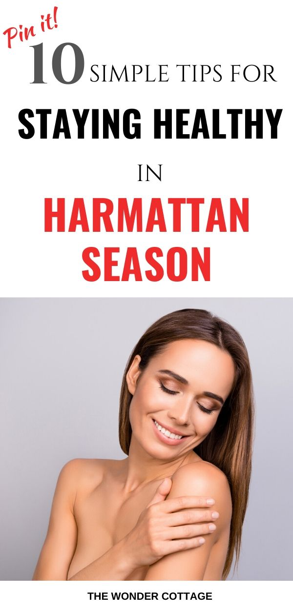 how to stay healthy during harmattan